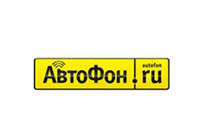 AutoFon
