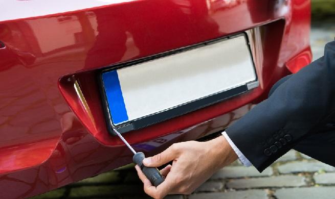 گم شدن یا دزدیده شدن پلاک خودرو