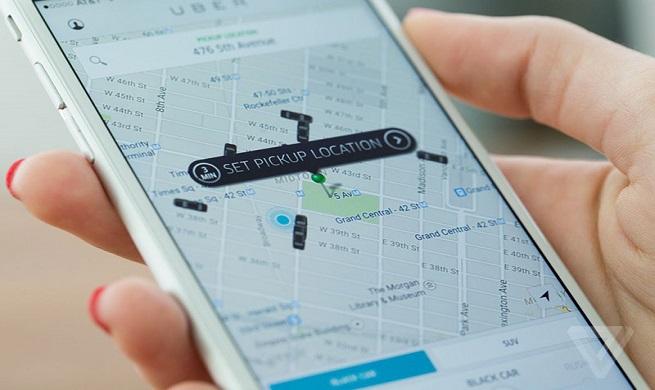 کاربرد ردیاب (GPS) برای افراد کم توان و بیماران