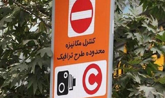 عوارض خودروهایی که در روزهای غیر از زوج و فرد در شهر تردد کردهاند