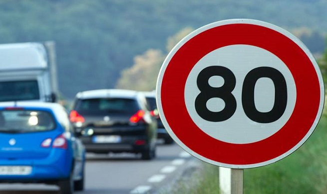 کاهش سرعت مجاز در جادهها؟!