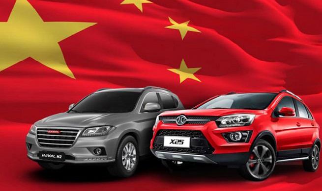 داخلیسازی خودروهای چینی
