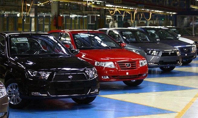 کاهش قیمت برخی خودروها در بازار