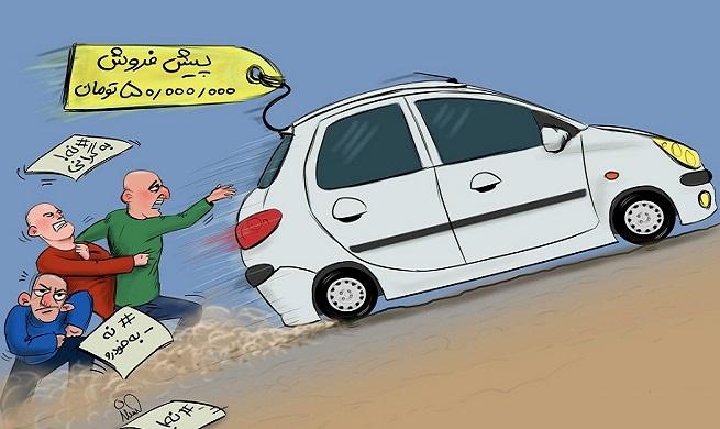 دلایل عجیب گرانی خودرو